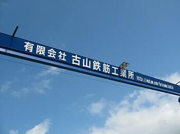 furuyama01
